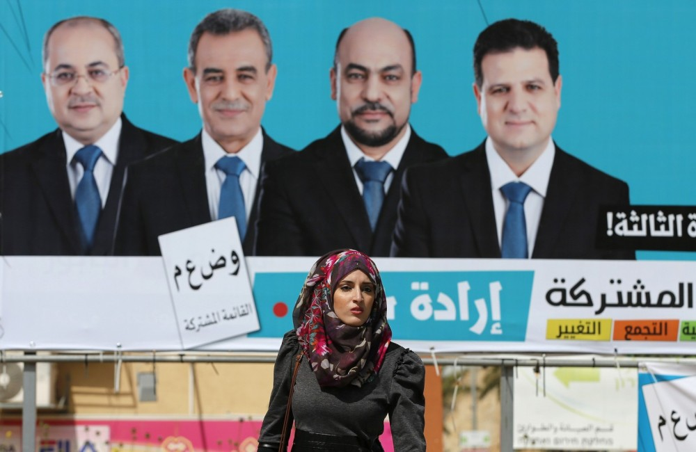2015-03-09t140724z_01_jer08_rtridsp_3_israel-election-arabs-jpguuidqvjslmzweesyob7rquoofg