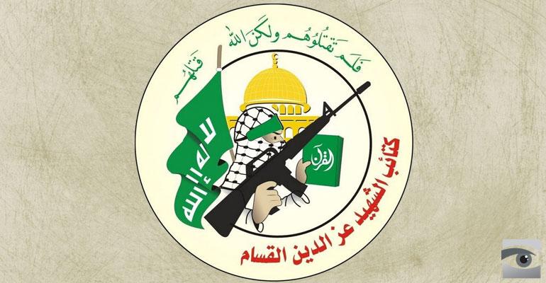 hamas-alqassam-logo-770x400