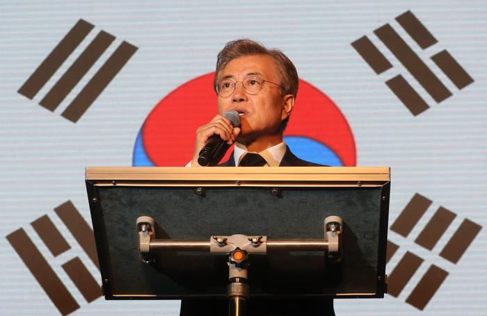 Moon Jae-In South Korean presidential election