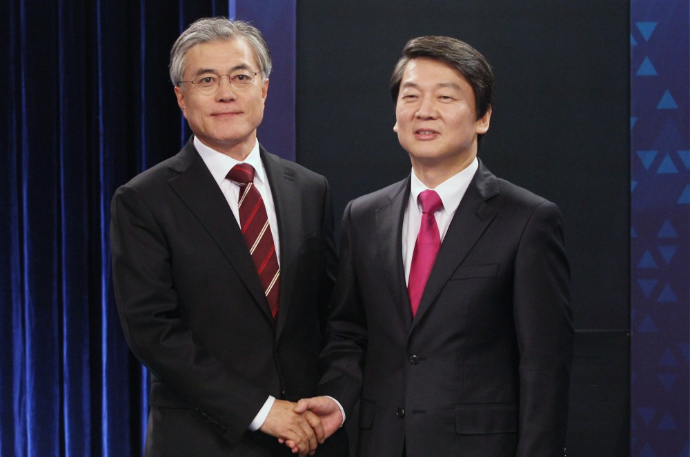 Opposition Party Presidential Candidates Hold Open Debate