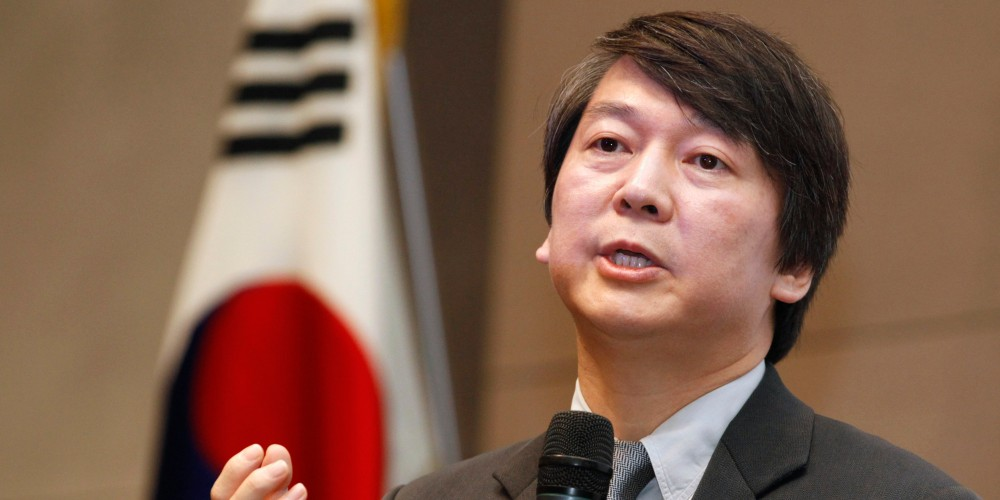 Ahn, Seoul National University professor and founder of software company Ahnlab Inc, speaks at news conference on launch of a charity foundation with his donation in Seoul