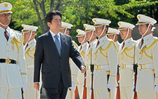 JAPAN-MILITARY